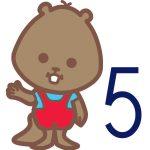 Infantil 5 años - castores